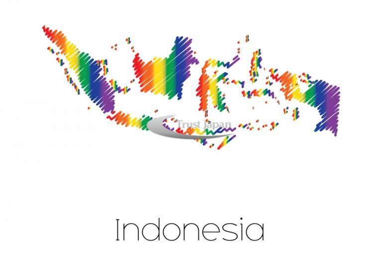 그 밖의 인도네시아 지역