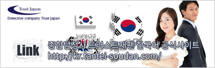 한국어 공식 사이트
