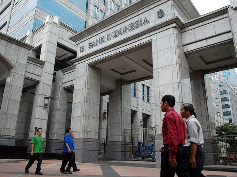 은행 관계 조사